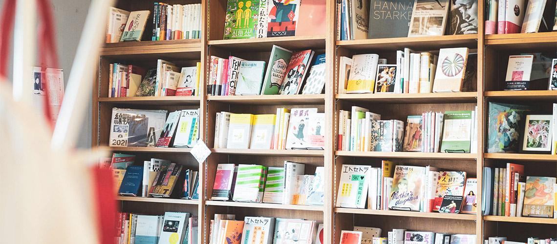 bookshop イメージ3