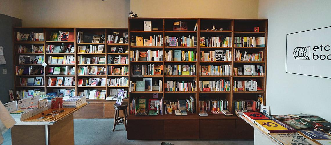 bookshop イメージ1